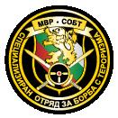 SOBT (logo)